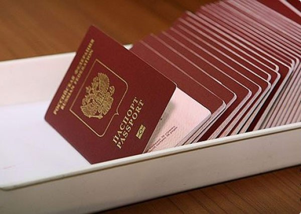 How to obtain a passport in Togliatti