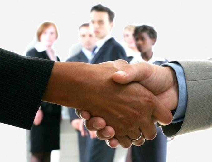 Как пригласить к сотрудничеству