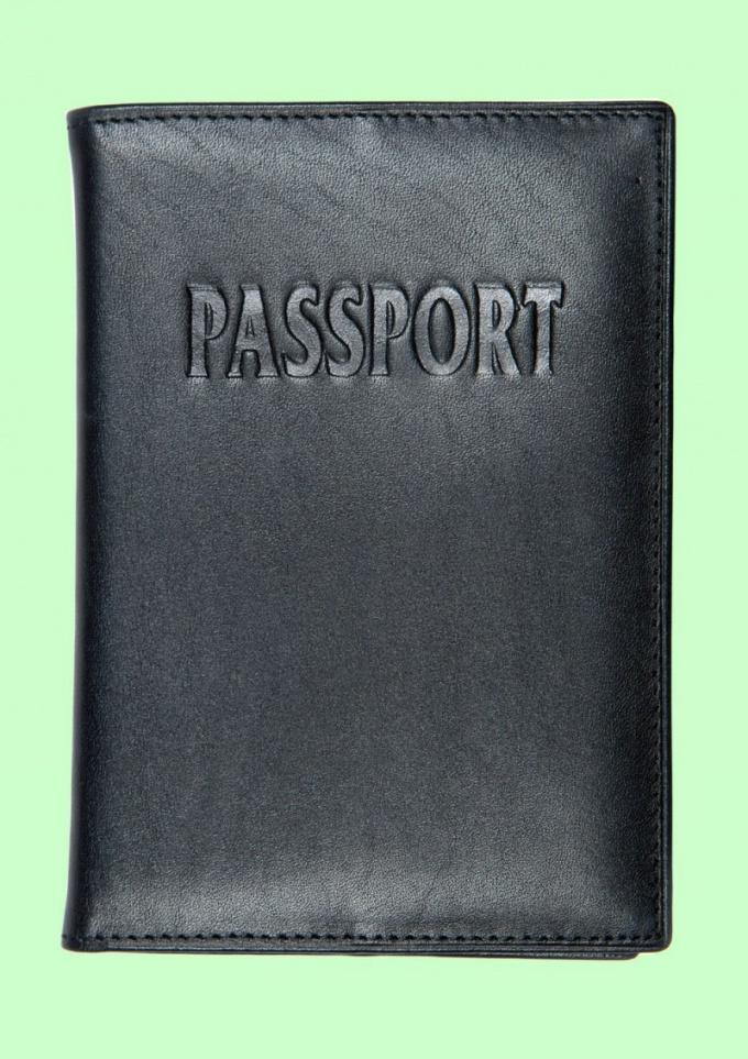 Что делать, если утерян паспорт