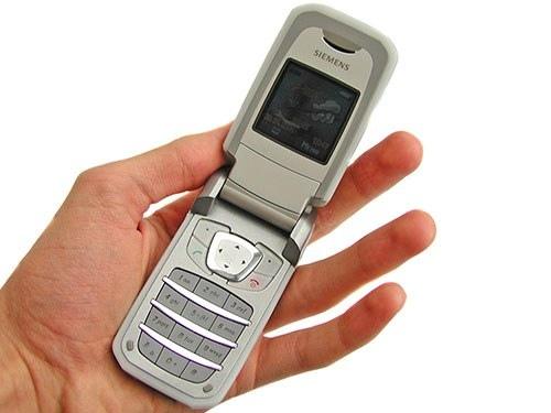 Как узнать, телефон в розыске или нет