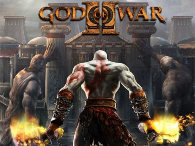 How to run God of war on the emulator
