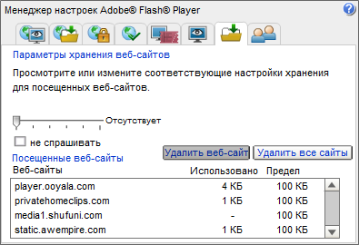 How to clear flash player