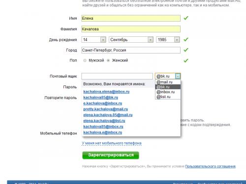 Вы можете изменить домен, пробуйте все варианты