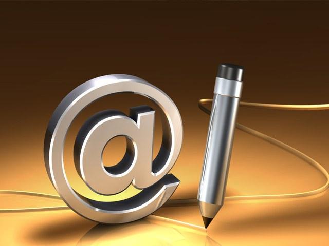 Как сжать письмо