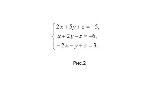 Как решать линейные уравнения с гауссом