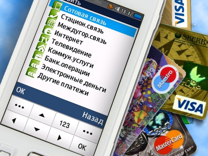 How to pay for the phone through mobile banking