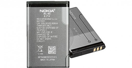 How to revive your phone's battery