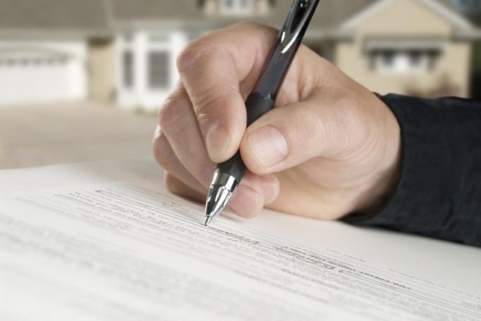 Как оформлять заявку на кредит в Хоум кредит