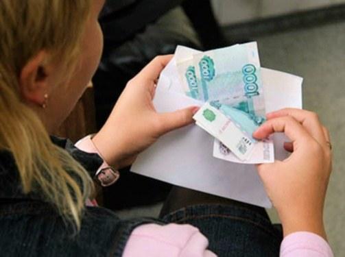 Как отдавать деньги и как их брать