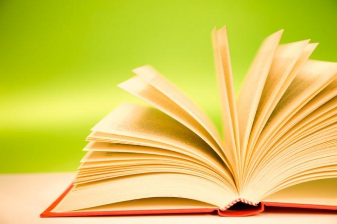 Как организовать выпуск книги