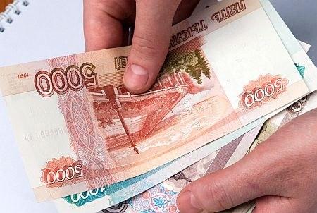 Как взять кредит в Санкт-Петербурге