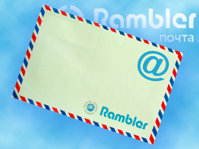"How to send a letter with the ""Rambler"""