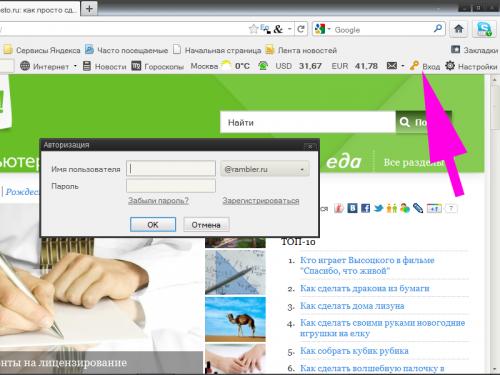 Установить javascript в браузере mozilla