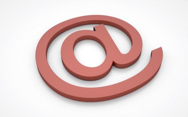 Как завести email