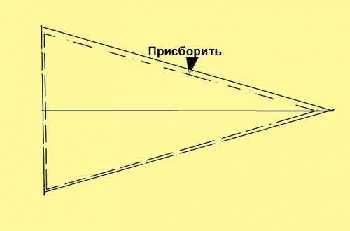 Начертите треугольник