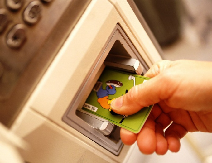 How to issue a debit card in the savings Bank