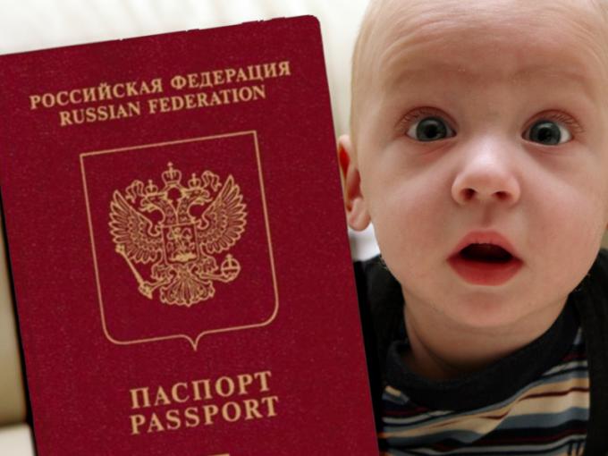 Как заполнять анкету на загранпаспорт нового примера для детей