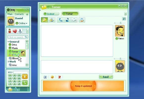 Как удалить свою учетную запись в ICQ