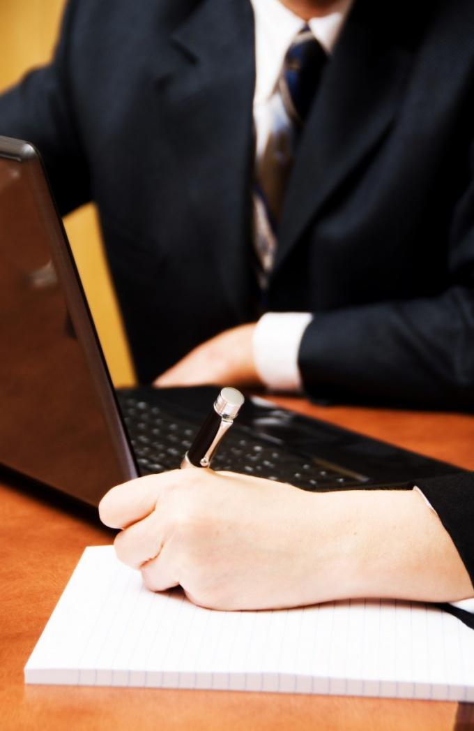 Как начислить компенсацию при увольнении за неиспользованный отпуск