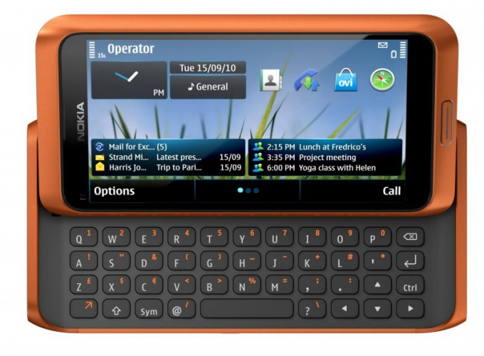 How to recover security code on nokia