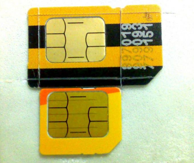 How to reprogram a SIM card