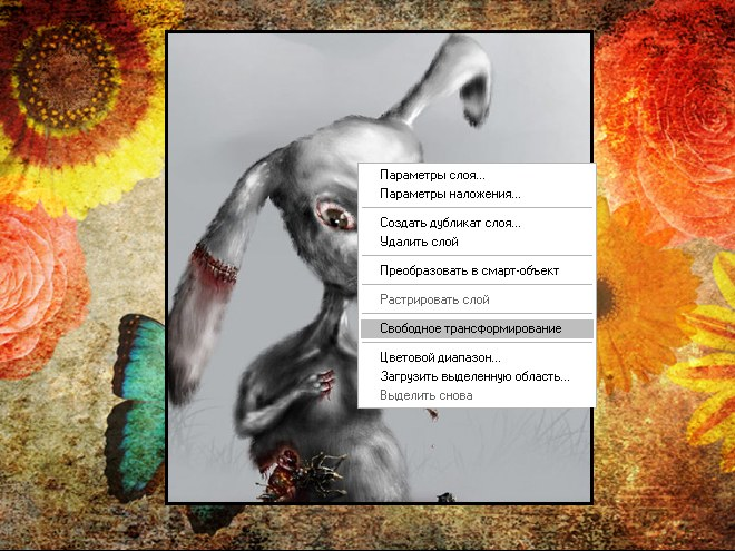 Как вставить фото в рамку в Фотошопе на русском языке