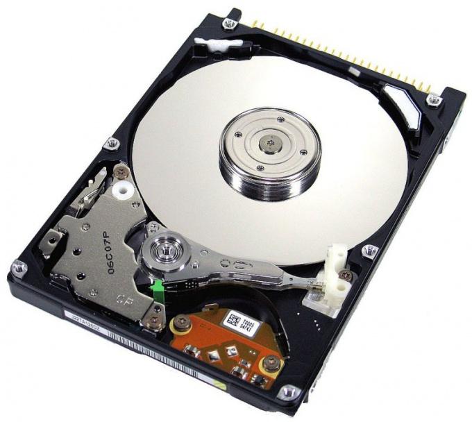 Как отключить сканирование диска
