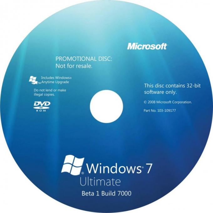 Как обновить системный файл
