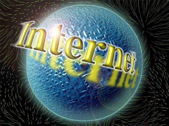 Как найти временные файлы интернета