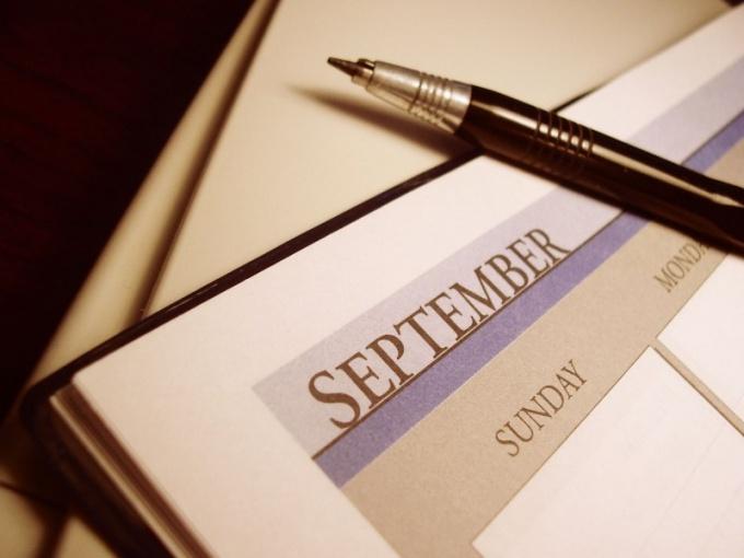 Как назначить дату свадьбы