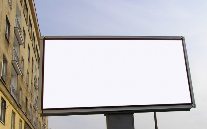 Как оформить рекламный щит