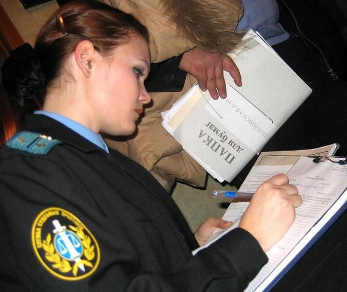 How to arrest the debtor's property