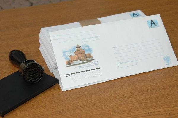 How to write to the administration of Krasnodar region