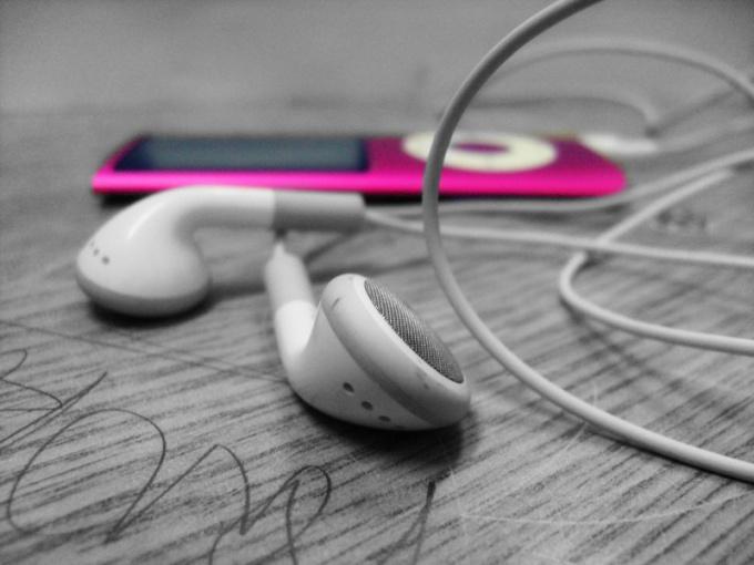 Как переформатировать аудио