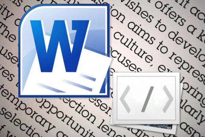 Как изменить кодировку документа