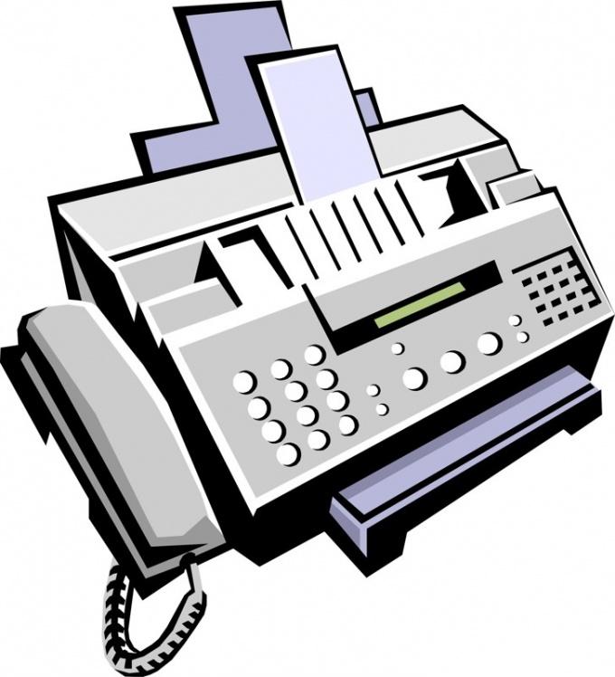 Как писать факс