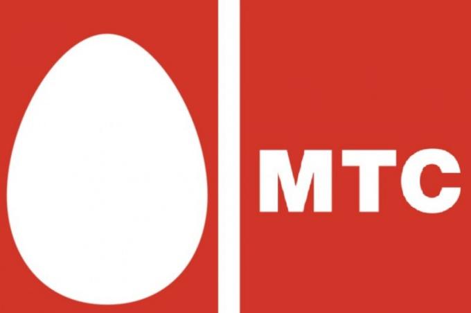 Как узнать номер оператора МТС