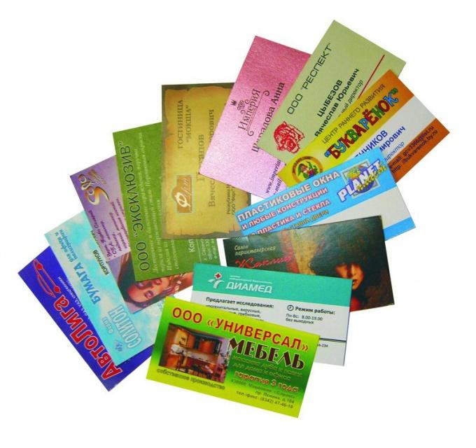Как выбрать размер визитки