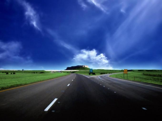 Зачем нужна дорога
