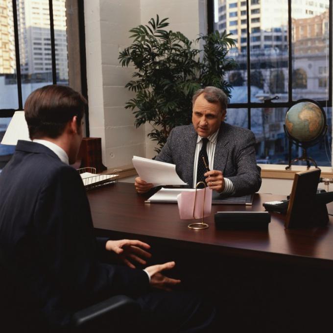 Как оформить частное предприятие