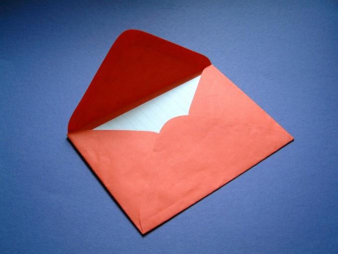 Как собрать конверт