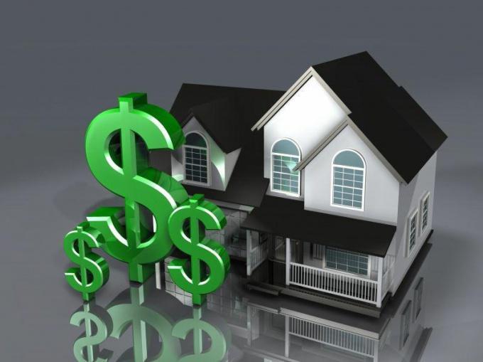 Как купить в ипотеку комнату