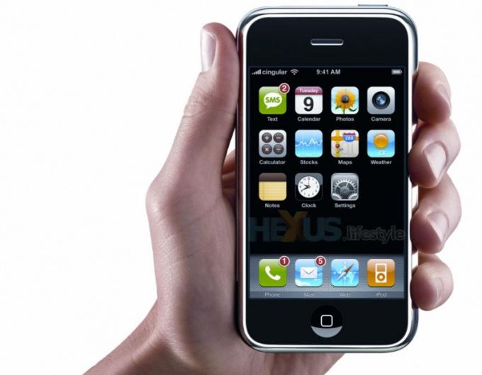 Как купить iPhone в китае