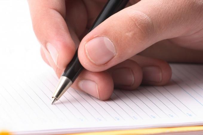 Как написать заявление в домоуправление