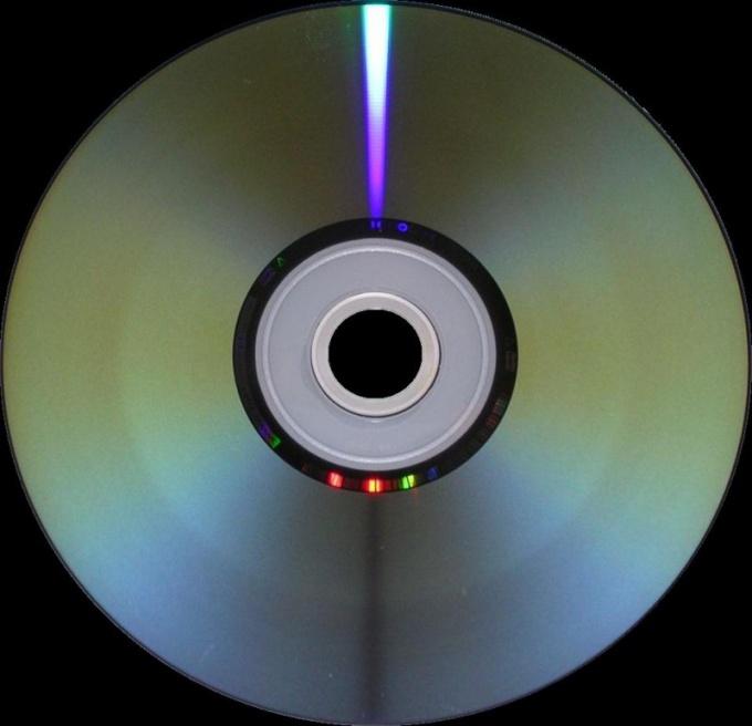 Как вытащить диск из компьютера