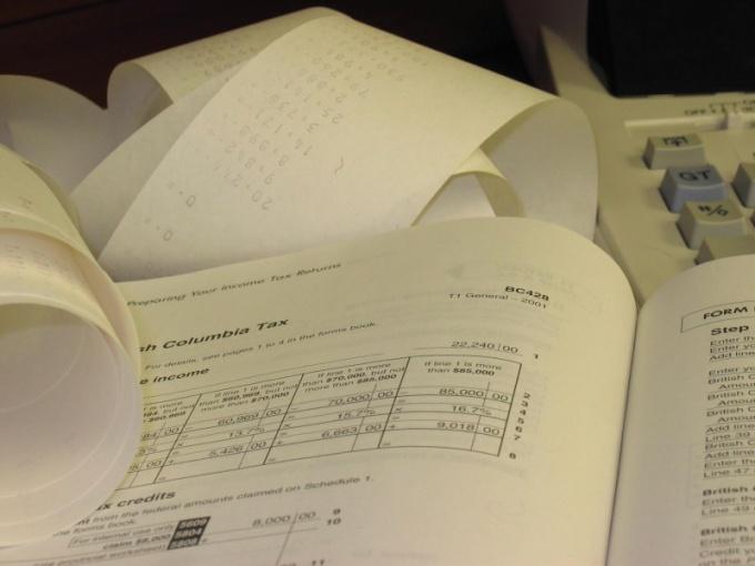 Как вернуть переплаченный налог