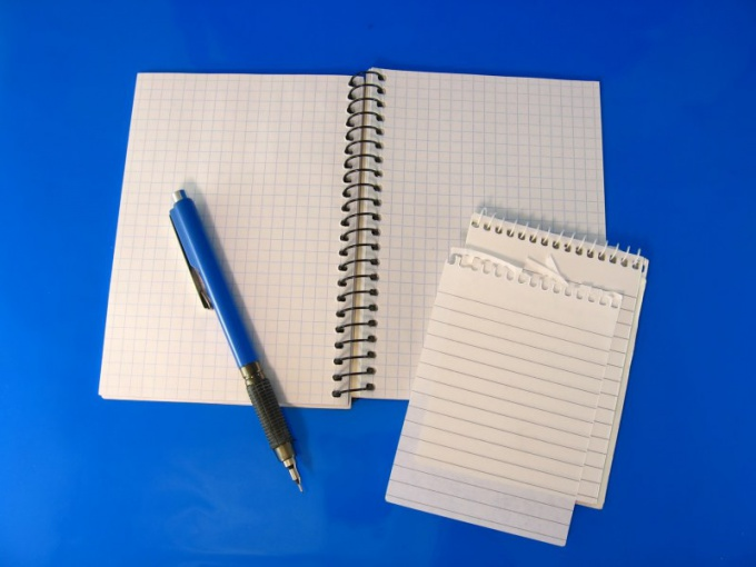 Как писать дарственную