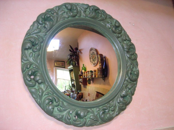How to get rid of the old mirrors