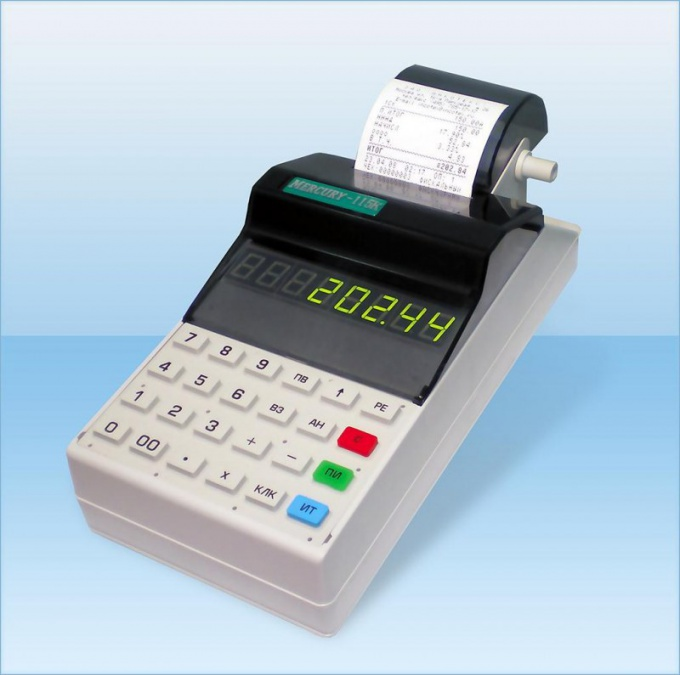 How to register a tax cash register