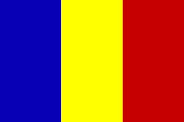 Как сделать румынский паспорт